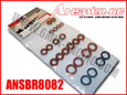 ANSBR8082-115