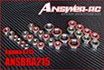 ansbra215-115
