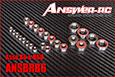 ansbrb6-115