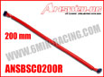 ANSBSC0200R-115