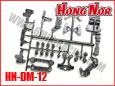 HN-DM-12-115