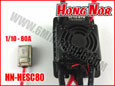 HN-HESC80-115