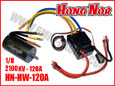 HN-HW-120A-115
