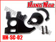 HN-SC-02-115