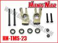 HN-TMS-23-115