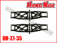 HN-X1-35-115