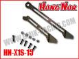 HN-X1S-15-115