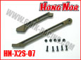 HN-X2S-07-115