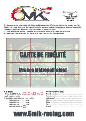 carte-de-fidélité-FM-300