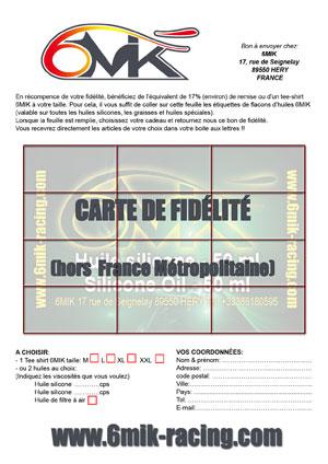 carte-de-fidélité-HFM-300