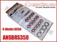ANSBRS350-115