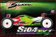 SW104-EK1-1-115