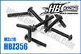 HBZ356-115