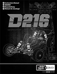 notice-d216-200