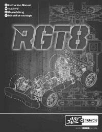 notice-rgt8-200
