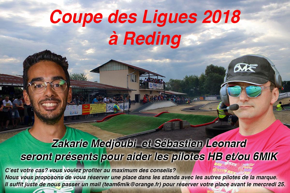 coupe-des-ligues-2018
